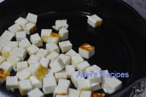 paneer-capsicum gravy1