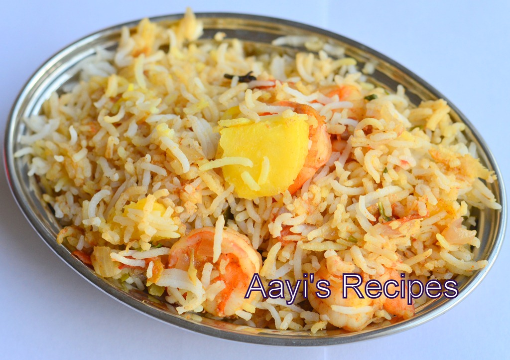 Shrimp Biryani - Aayis Recipes