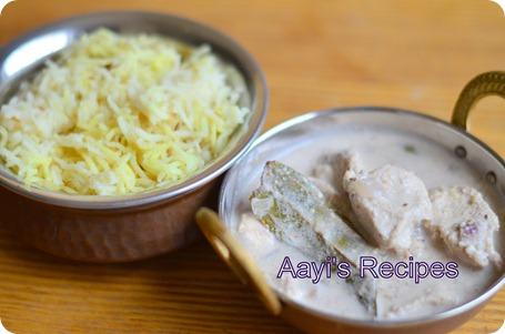 white chicken yellow rice
