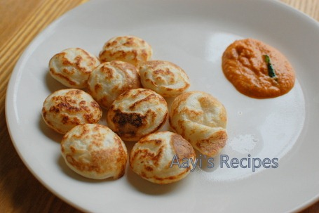 appe with boiled rice