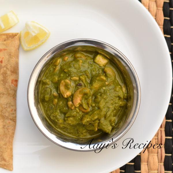Spinach Cashew Chicken