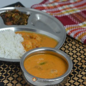 Prawns Curry(Sungta ambat)