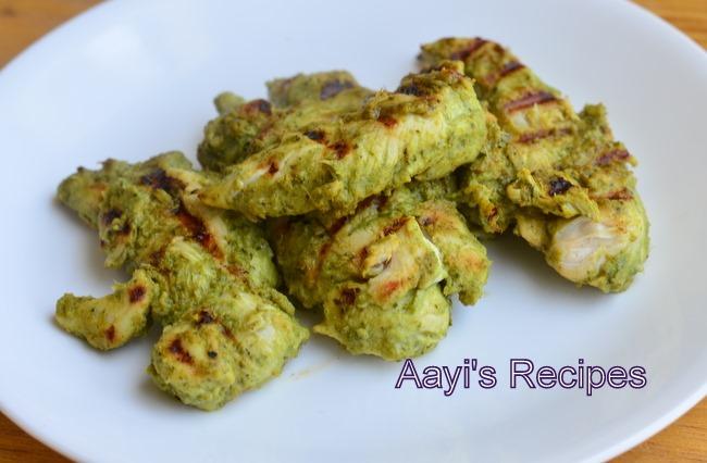 Chicken with Pickle (Chicken Achari Kabab)
